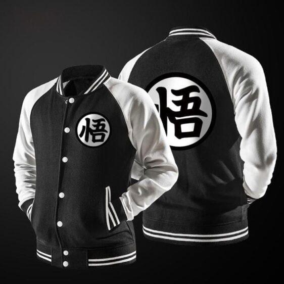 Dragon Ball Goku Mandarin Collar Black Bomber Baseball Varsity Jacket