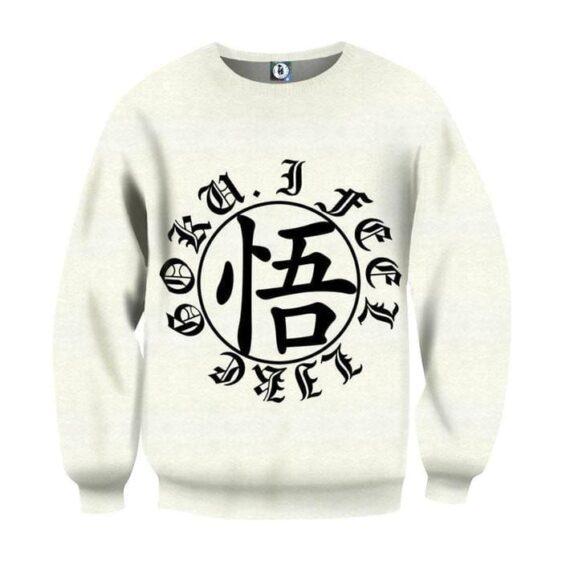 Dragon Ball Be Like Goku Calligraphy Dope Art Sweatshirt