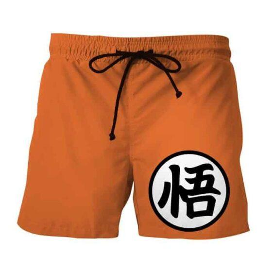Dragon Ball Goku Encircled Kanji Orange Training Boardshorts