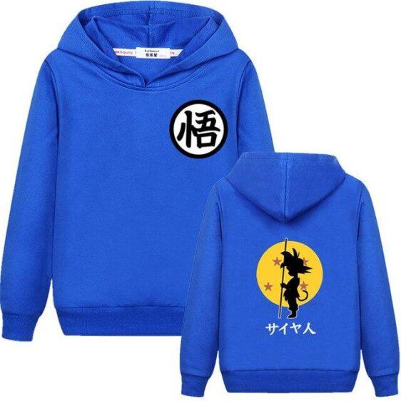 DBZ Shadow Kid Goku Kanji Logo Kids Long Sleeve Hoodie