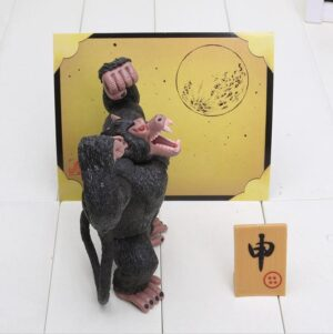 DBZ Son Goku Transformation Great Ape Monkey PVC Action Figure 13cm - Saiyan Stuff - 2