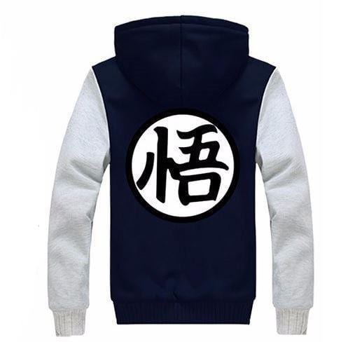 Dragon Ball Goku Cosplay Go Symbol Zipper Navy Grey Hooded Jacket - Saiyan Stuff - 2