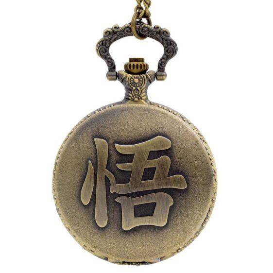 Dragon Ball Goku Symbol Super Saiyan Retro Vintage Design Pocket Watch