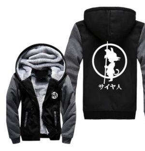 Dragon Ball Kid Goku Kanji Weapon Go Symbol Grey Black Hooded Jacket - Saiyan Stuff