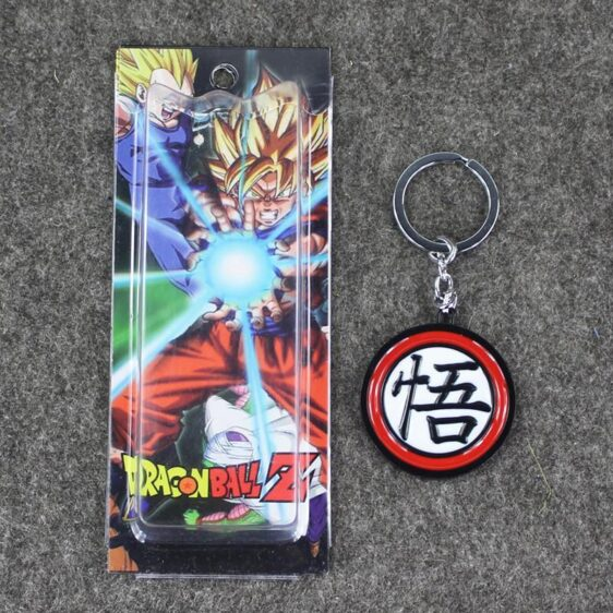 Dragon Ball Z DBZ Go Symbol Kanji Goku Stunning Keychain Keyring - Saiyan Stuff - 2