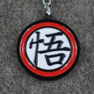Dragon Ball Z DBZ Go Symbol Kanji Goku Stunning Keychain Keyring - Saiyan Stuff - 3