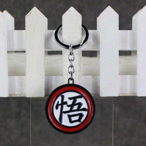 Dragon Ball Z DBZ Go Symbol Kanji Goku Stunning Keychain Keyring - Saiyan Stuff - 4