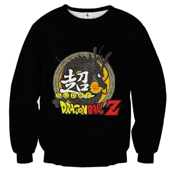 Dragon Ball Z Super Kanji Epic Dragon Spirit Shenron Sweater