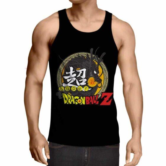 Dragon Ball Z Super Kanji Epic Dragon Spirit Shenron Tank Top