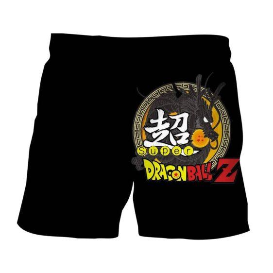 Dragon Ball Z Super Symbol Dragon Spirit Shenron Boardshorts