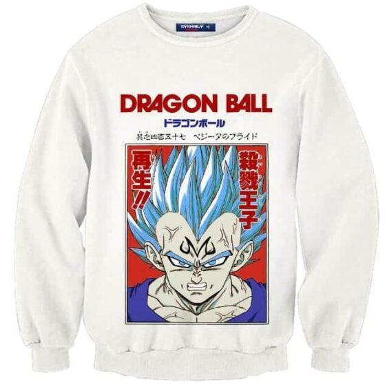 Dragon Ball Z Super Saiyan Majin Blue Vegeta White Sweater
