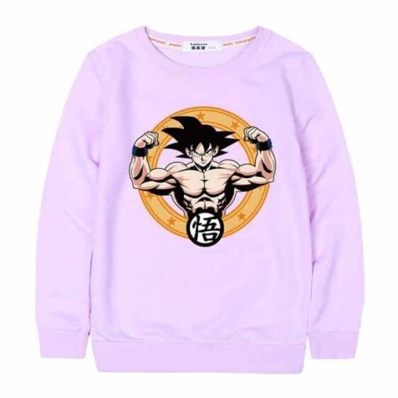 Dragon Ball Z Super Saiyan Strong Son Goku Kids Sweatshirt