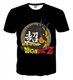 Dragon Ball Z Super Kanji Epic Dragon Spirit Shenron T-Shirt