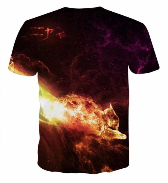 Fusion Galaxy Lightning Power Vibrant Design Cool T-Shirt