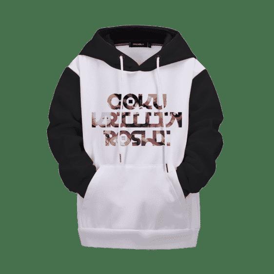 Dragon Ball Kid Goku Krillin Roshi Cool Kids Hoodie