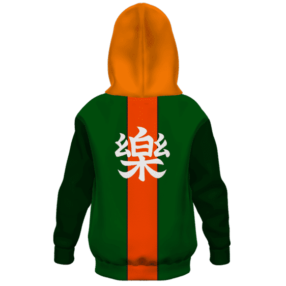 Dragon Ball Yamcha Costume Comfort Kanji Kids Hoodie Back