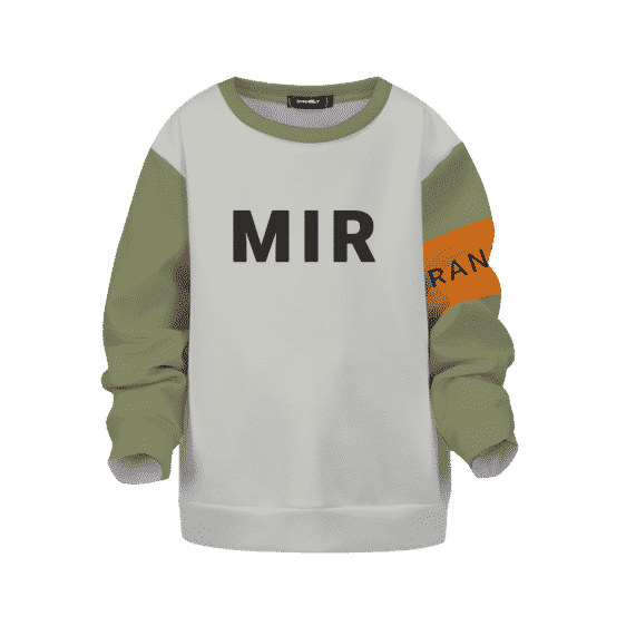 Dragon Ball Z Android 17 Mir Ranger Cosplay Kids Sweater