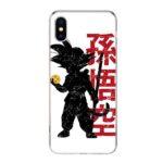 DBZ Kid Goku holding Dragon Ball iPhone 12 (Mini, Pro & Pro Max) Case