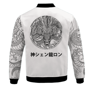 Dragon Ball The Eternal Dragon Shenron White Bomber Jacket