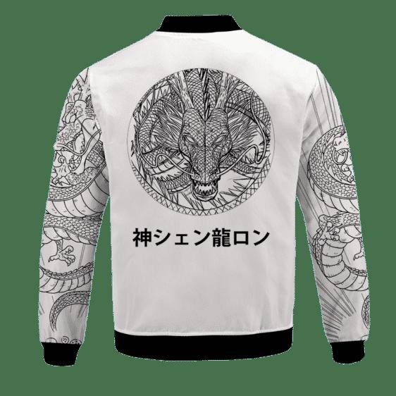 Dragon Ball The Eternal Dragon Shenron White Bomber Jacket