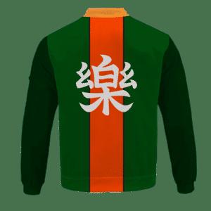 Dragon Ball Yamcha Cosplay Outfit Comfort Kanji Bomber Jacket