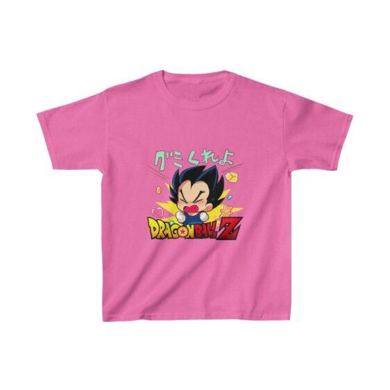 Dragon Ball Z Cute Baby Vegeta Crying Kids T-shirt
