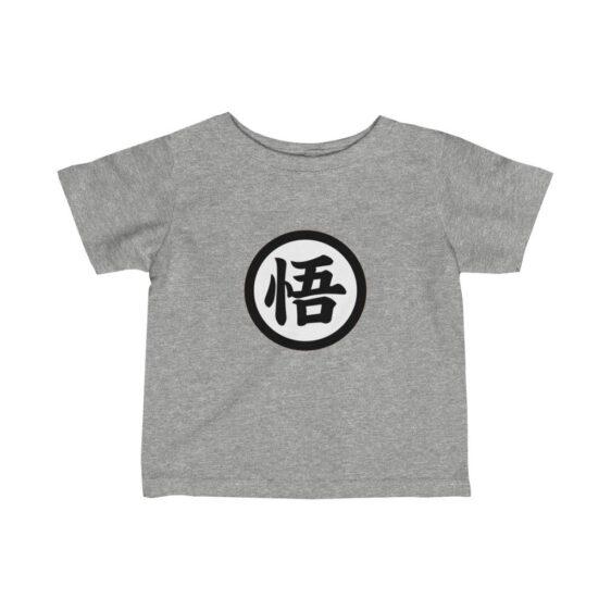 Dragon Ball Z Goku Uniform Logo Minimalist Design Cool Infant T-shirt