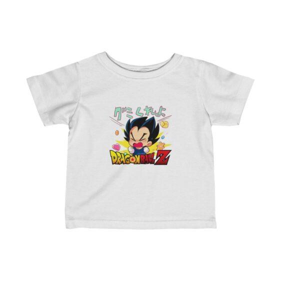 Dragon Ball Z Cute Baby Vegeta Crying Charming Infant T-shirt