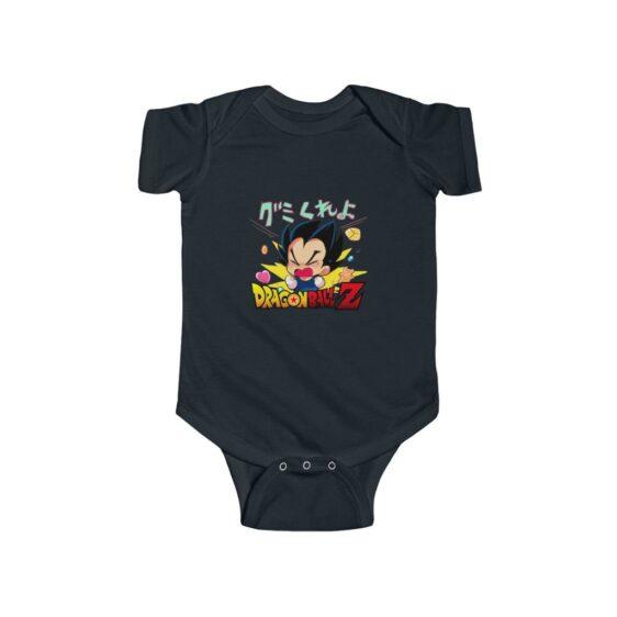 Dragon Ball Z Cute Baby Vegeta Crying Out Loud Onesie 24M