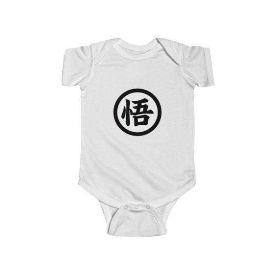 Dragon Ball Z Goku Uniform Logo Minimalist Design Onesie 24M