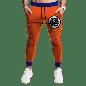 Dragon Ball Goku 's Kanji Symbol Orange Blue Fantastic Sweatpants