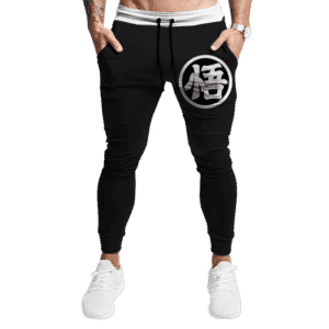 Dragon Ball Goku's Kanji Symbol Black Jogger Pants