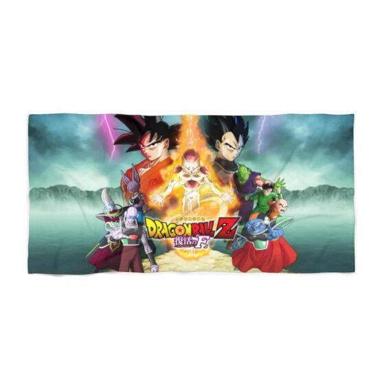 Dragon Ball Z Resurrection F Character Poster Cool Beach Towel