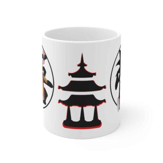Dragon Ball Z Kid Goku Serious & Goofy Side Ceramic Coffee Mug