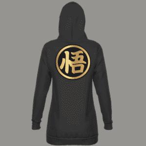 Dragon Ball Goku's Kanji Symbol Black Gold Hoodie Dress