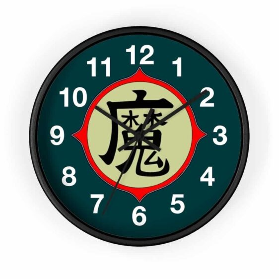 Dragon Ball Z Demon King Piccolo Kanji Symbol Teal Wall Clock
