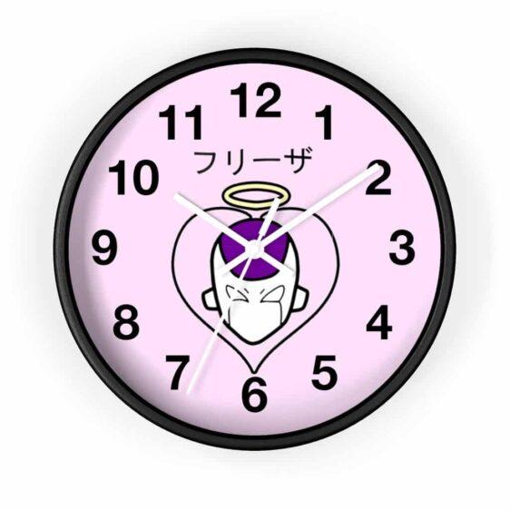 Dragon Ball Z Angel Frieza Minimalist Vector Art Wall Clock