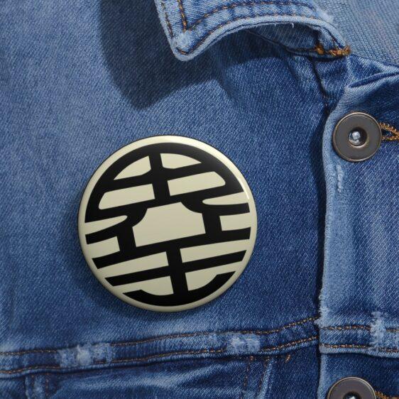 Dragon Ball Z King Kai Kanji Symbol Cool Pin Button