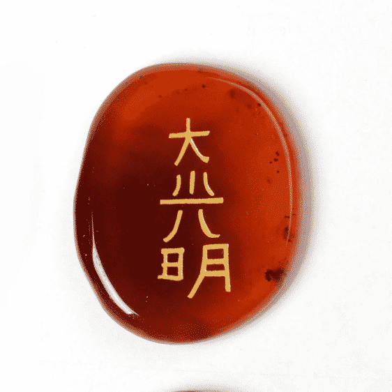Engraved Reiki Symbols 4 Pieces Chakra Carnelian Stone Healing with Pouch