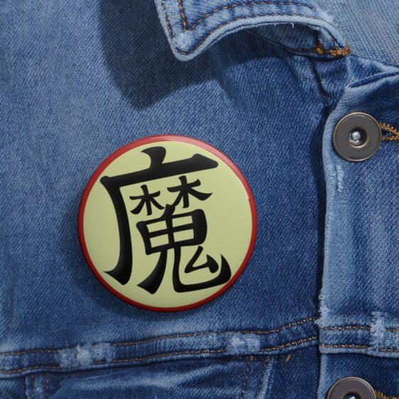 Dragon Ball Z Demon King Piccolo Kanji Dope Pinback Button