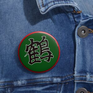 Dragon Ball Z Crane School Master Shen Kanji Pin Button