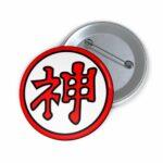 Dragon Ball Z Kami Guardian God Kanji Red Pin Button Badge