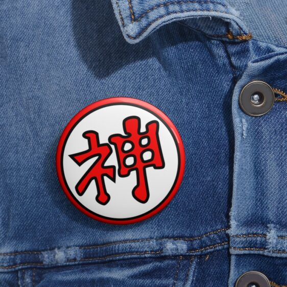 Dragon Ball Z Kami Guardian God Kanji Red Pin Button Badge