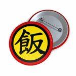 Dragon Ball Z Future Gohan Kanji Symbol Red Yellow Pin Button