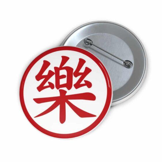 Dragon Ball Z Yamcha Kanji Comfort Symbol Pin Button Badge