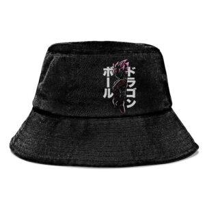 Black Goku SSJ Rose Dragon Ball Z Black Awesome Bucket Hat