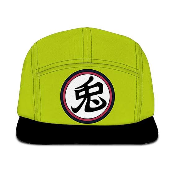 DBZ Monster Carrot Kanji Awesome Green Black Camper Cap
