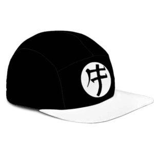 DBZ Ox King Kanji's Minimalist Black White Cool Five Panel Cap