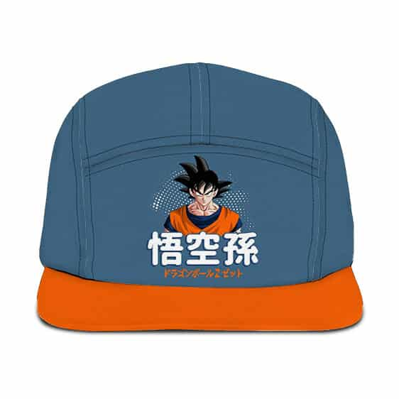 Dragon Ball Z Kakarot Japanese Text Base Form Dope Blue Orange Five Panel Cap