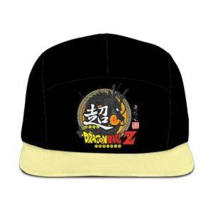 Dragon Ball Z Shenron Awesome Crest Black Five Panel Cap